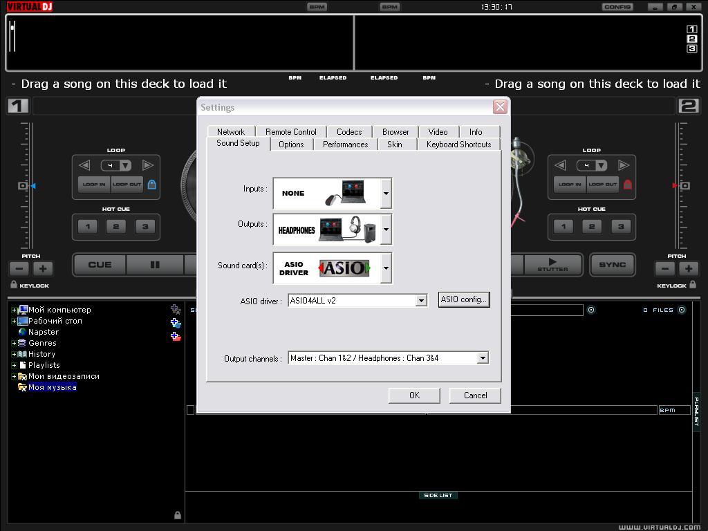 Год выпуска 2008 Версия 5.2 Разработчик VirtualDj Платформа