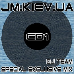 Special Exclusive Mix