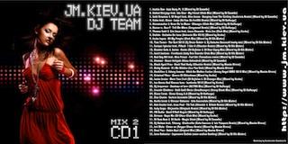 Special Exclusive Mix 2